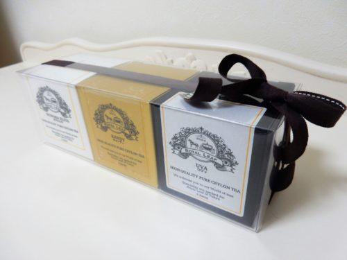 royal leaf tea gift