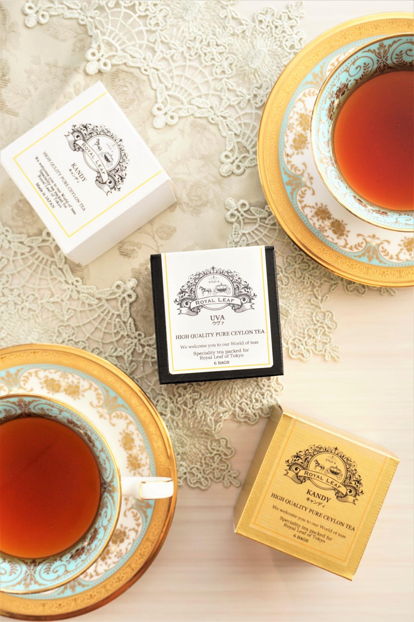 royal leaf tea image